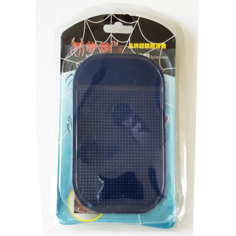 Ragacsos telefon tartó autó műszerfalra (kék)